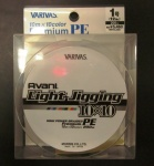 Леска плет. VARIVAS Light Jigging 10x10 дл.200м 2610р.  (17234)